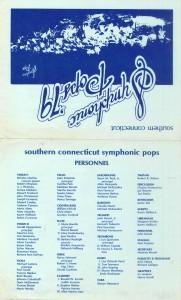Symphonic Pops, August 5, 1979 program cover